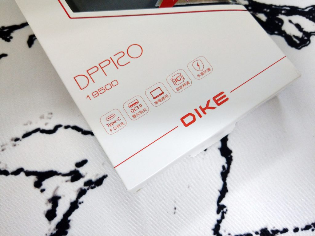 DIKE-PD 行動電源、iPhone X快充實測 - 19500mah, android, dike, htc u11, iphone 8, iphone 8plus, iphone x, pd, powerbank, switch, type-c, 地表最強, 大瓦數輸出, 小米pd45w, 快充, 快速充電, 磐達電子, 行動電源 - 科技生活 - teXch